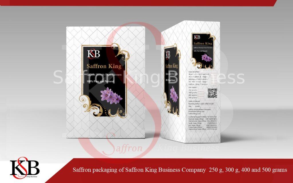 中国散装藏红花250克的价格是多少?